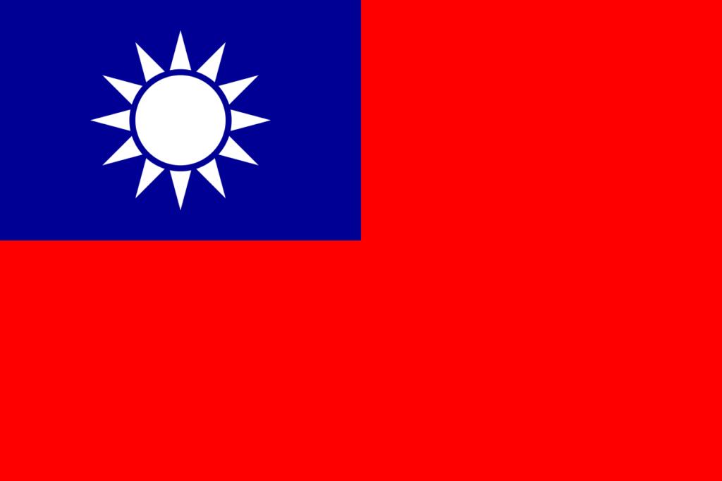 Questa immagine ha l'attributo alt vuoto; il nome del file è TAIWAN-FLAG-1024x682.png